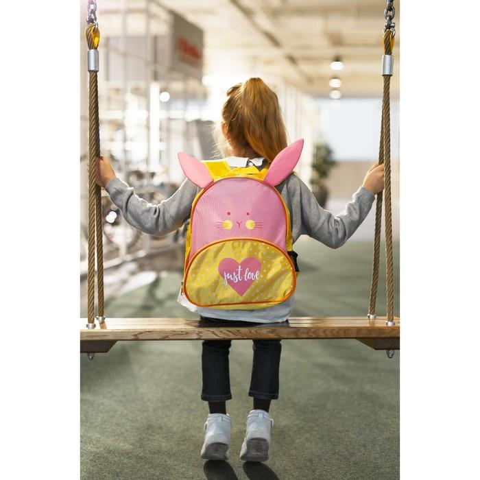 Рюкзак детский «Зайка», цвет жёлтый - фото 440970468