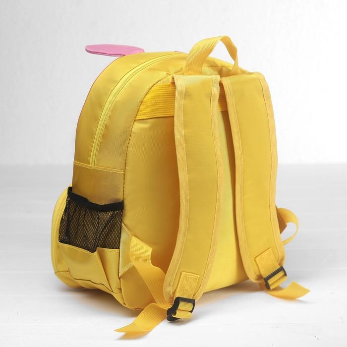 Рюкзак детский «Зайка», цвет жёлтый - фото 440970469