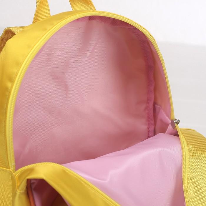 Рюкзак детский «Зайка», цвет жёлтый - фото 440970470