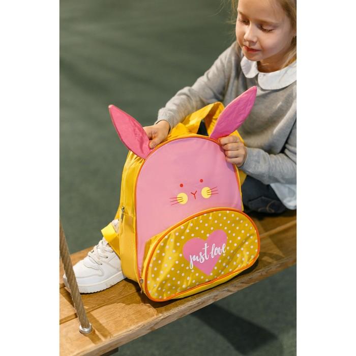Рюкзак детский «Зайка», цвет жёлтый - фото 440970471