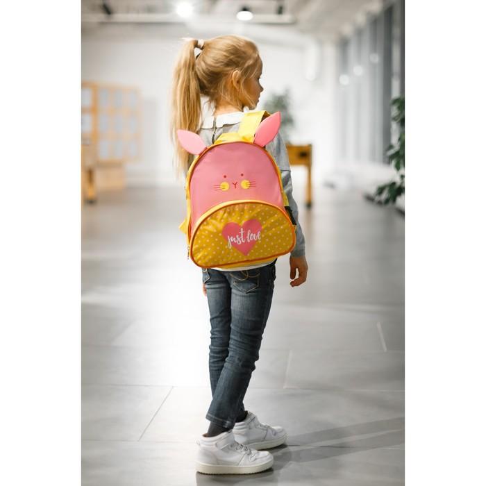 Рюкзак детский «Зайка», цвет жёлтый - фото 440970472