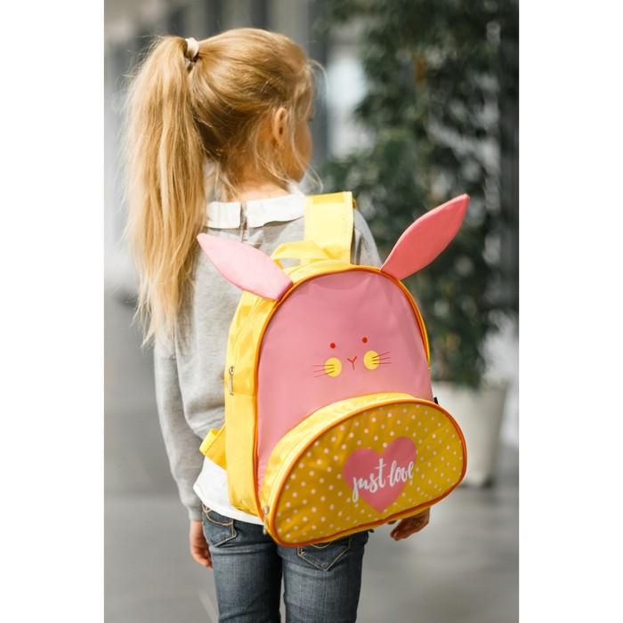 Рюкзак детский «Зайка», цвет жёлтый - фото 440970467