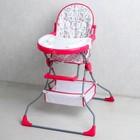 Стульчик для кормления Polini kids 252 «Сладости», цвет розовый
