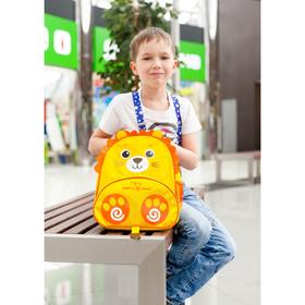 "Backpack, kids ""Levushka"", color yellow"