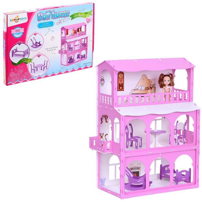 Домик для кукол «Дом Бриджит», цвет бело-розовый