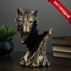 "Подставка под бутылку ""Волк"" бронза 14х17х26см"