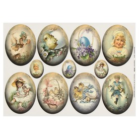 """Decoupage card """"Locket for Easter"""" a density of 45 g/m2, A4"""