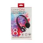Наушники LuazON «8 Марта», накладные, складные, фиолетовые