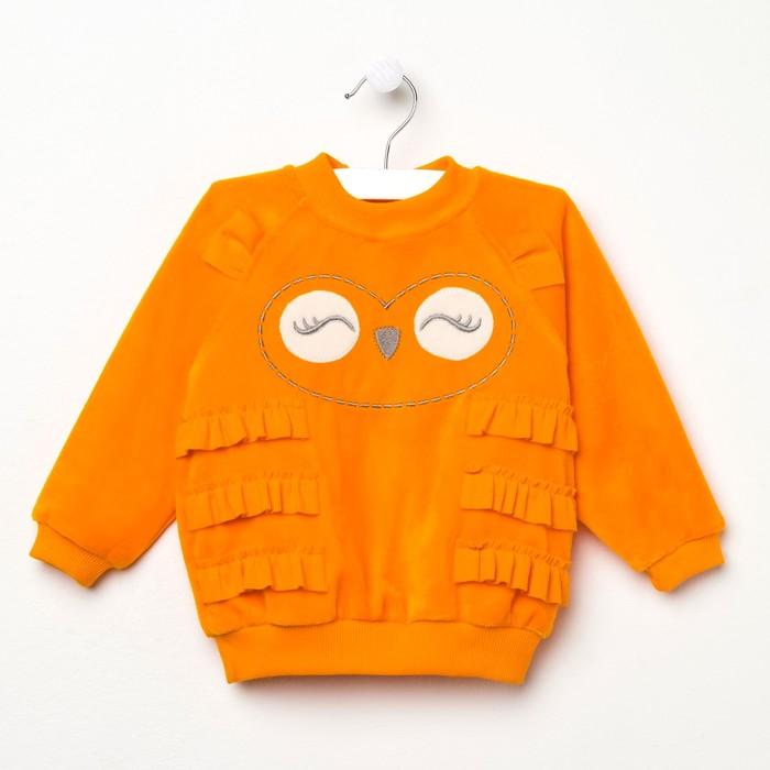 Свитшот детский, цвет оранжевый, рост 98 см (56)