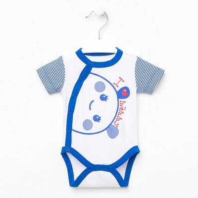 Песочник детский, цвет белый/синий, рост 56 см (40)