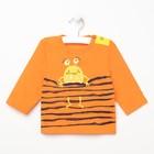 Кофточка детская, цвет оранжевый, рост 80 см (48)