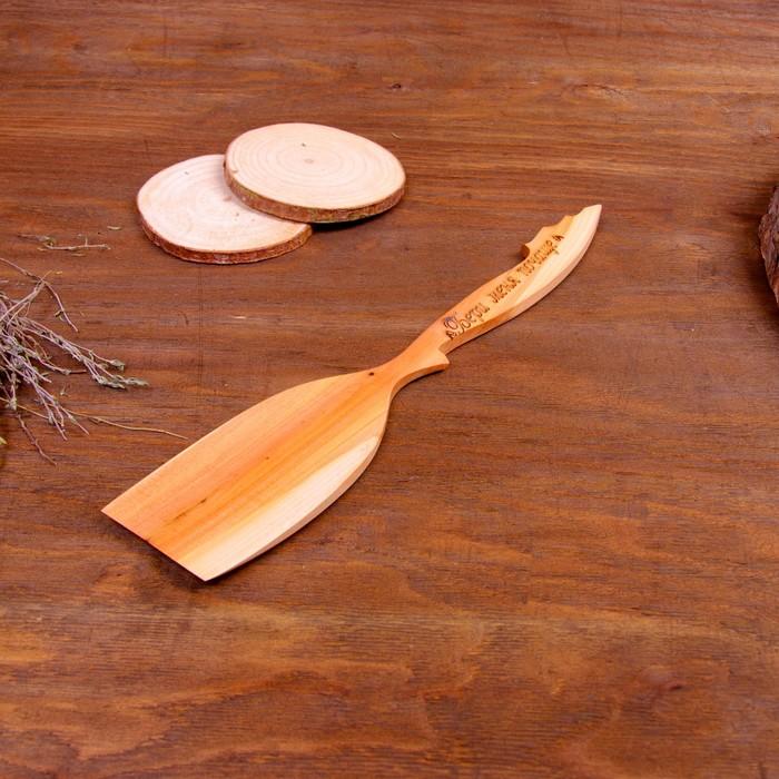 Лопатка кухонная «Бери меня почаще», можжевельник