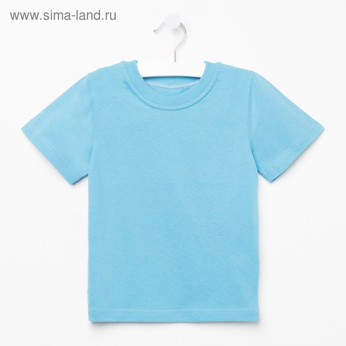 Футболка детская, цвет голубой, рост 146 см (76)