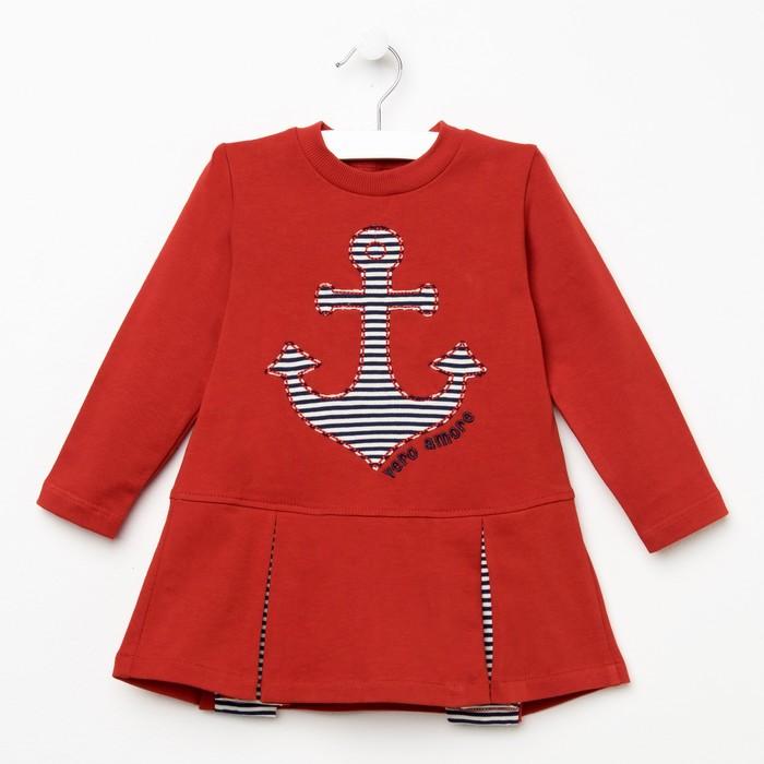 Платье демисезонное для девочек, цвет красный, рост 92-52 см