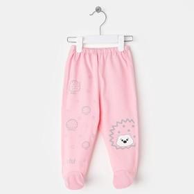 Ползунки для девочки, цвет розовый, рост 62 см