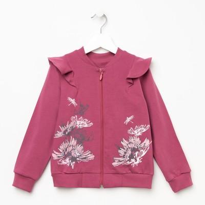 Жакет, цвет розовый, рост 122 см