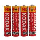 Батарейка солевая Kodak Extra Heavy Duty, ААА, R03-4S, спайка, 4 шт.