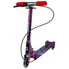 Самокат складной GRAFFITI, колёса световые PVC d=100 мм, цвет фиолетовый