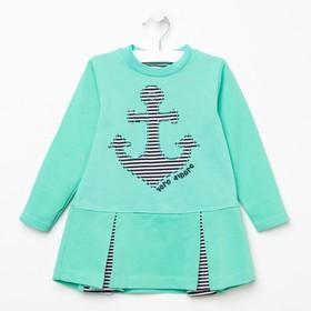 Платье детское, цвет мятный, рост 98 см (56)