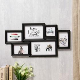 Plastic photo frame for 6 photos 10x10, 10x15, 15x20 cm Fashion black 33x62.5 cm