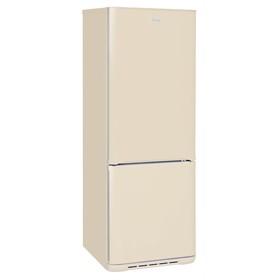 "Холодильник ""Бирюса"" G320NF, 310 л, класс А, Full No Frost, двухкамерный, бежевый"