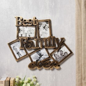 Plastic photo frame for 5 photos 10x15 cm Best family t gold 43.5x57 cm