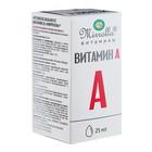 Витамин А Mirrolla, ретинола пальмитат, 25 мл.
