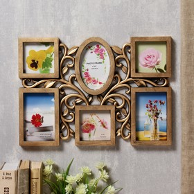 Plastic photo frame for 6 photos 10x10, 10x15 cm