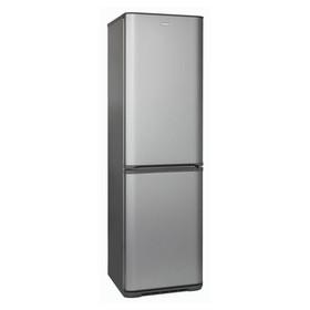 "Холодильник ""Бирюса"" М380NF, 370 л, класс А, двухкамерный, Full No Frost, цвет металлик"