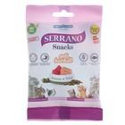Лакомство Serrano Snacks для кошек для выведения шерсти, лосось/тунец, 50 г