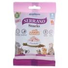 Лакомство Serrano Snacks для кошек для выведения шерсти, курица, 50 г
