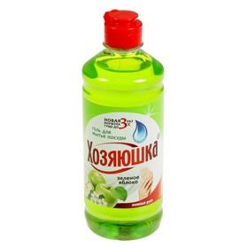 """Гель для мытья посуды """"Хозяюшка"""" Яблоко, 500 мл"""