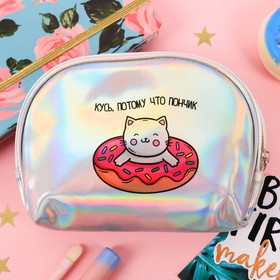 "Cosmetic holographic ""Kus, because the donut"""