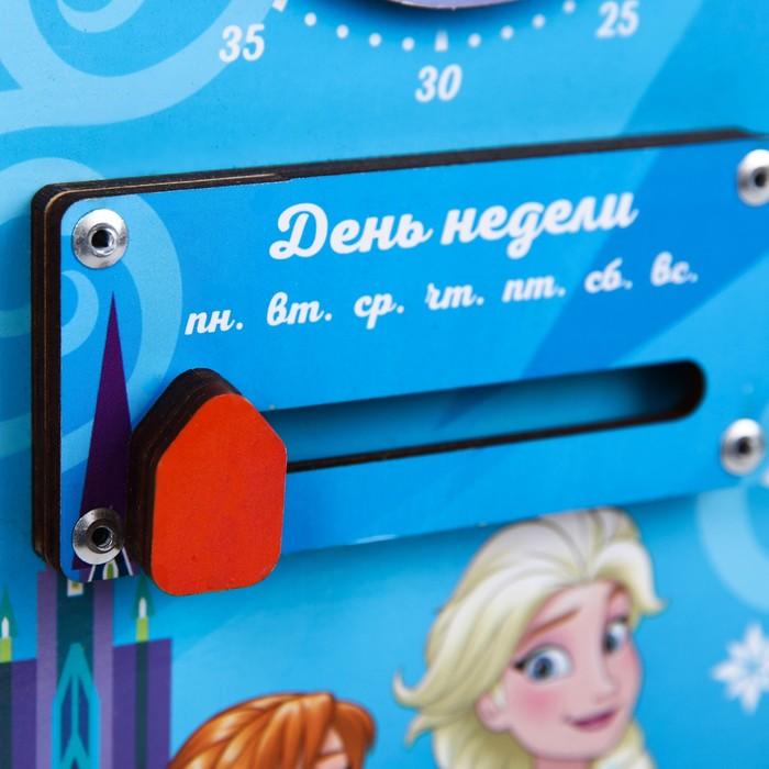 """Бизиборд """"Учимся с Эльзой и Анной"""", Холодное сердце"""