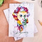 Блокнот «Пушкин», 32 листа