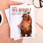 "Notepad ""Russia. Guide"", 32 sheet"