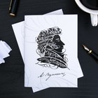 Блокнот «Пушкин»,32 листа
