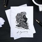 "Notepad ""Pushkin"",32 sheet"