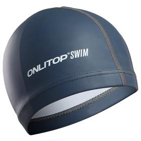 Шапочка для плавания, взрослая, цвет серый