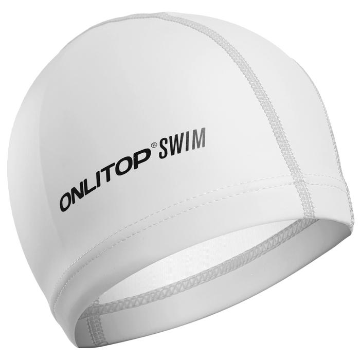 Шапочка для плавания, взрослая, цвет белый