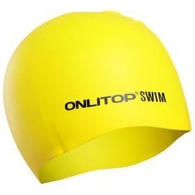 Шапочка для плавания, взрослая, цвет жёлтый