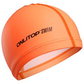Шапочка для плавания, взрослая, цвет оранжевый