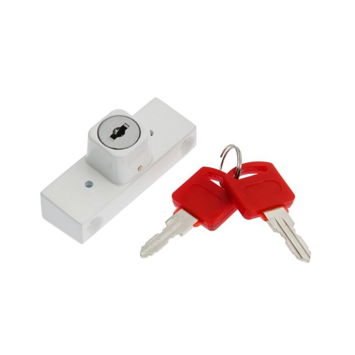 Замок накладной блокирующий для пластиковых окон TUNDRA 001WW, 2 ключа, белый