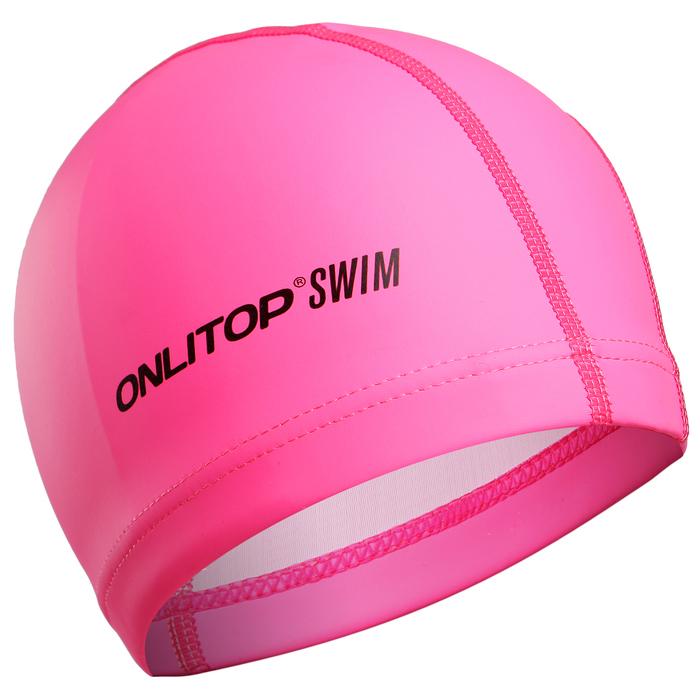 Шапочка для плавания, взрослая, цвет розовый