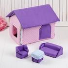 Домик кукольный из текстиля «Ми-ми-домик»