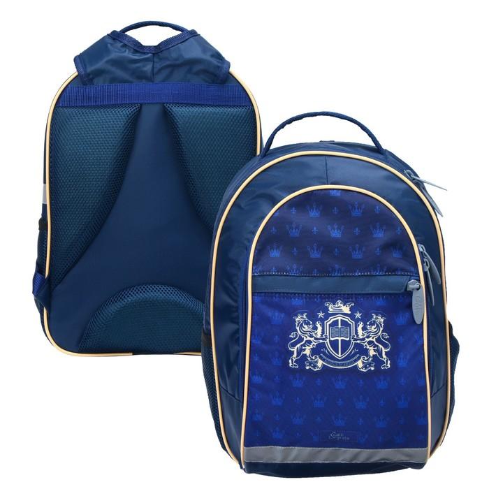Рюкзак школьный с эргономической спинкой Calligrata Алекс 39x24x19 см для мальчика, «Оксфорд»