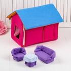 Домик кукольный из текстиля «Ми-ми-домик» розовый