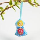 """Easter souvenir in the ribbon """"XB"""", 6.5 x 9.7 cm"""