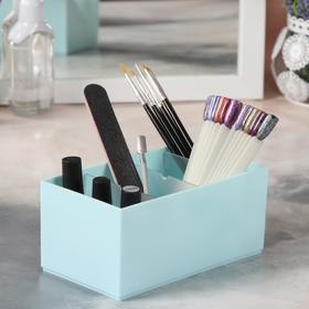Organizer with convertible interior space for a nail/beauty accessories, 16 × 9 × 7 cm, MIX color