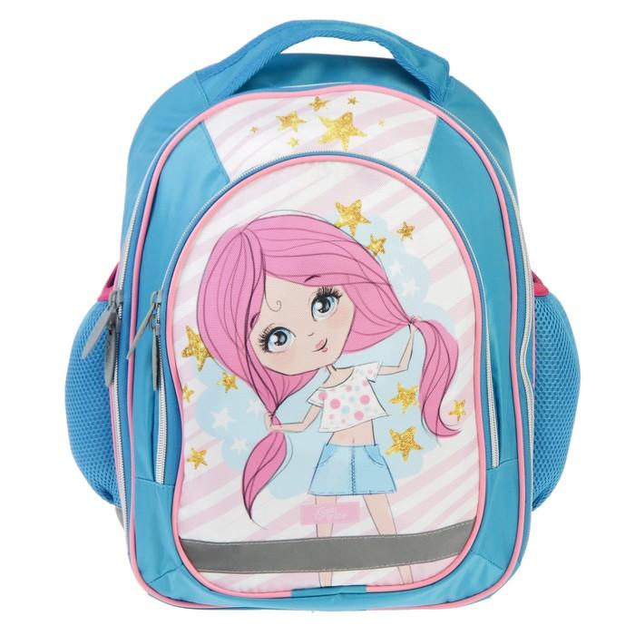 Рюкзак школьный с эргономической спинкой Calligrata Алекс 39x24x19 см для девочки, «Девочка»
